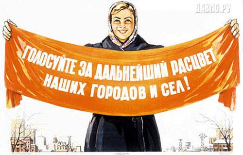 volitve_ru.jpg